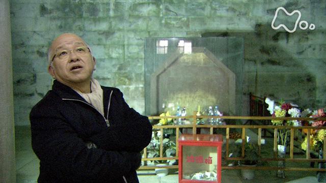 中国王朝 よみがえる伝説の動画 - 中国王朝 英雄たちの伝説