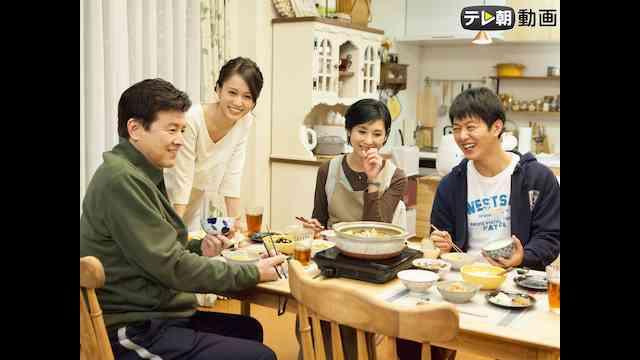 【ドラマ】就活家族~きっと、うまくいく~のレビュー・予告・あらすじ
