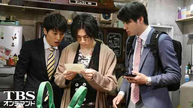 【ドラマ】3人のパパのレビュー・予告・あらすじ