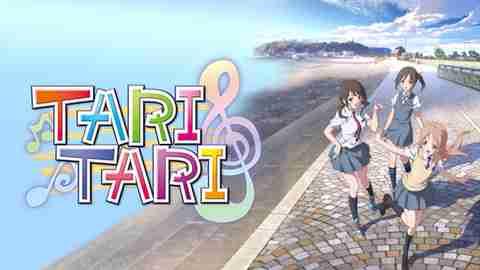 【アニメ 映画 おすすめ】TARI TARI