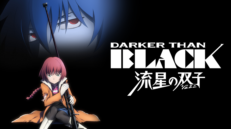 DARKER THAN BLACK -流星の双子- 動画