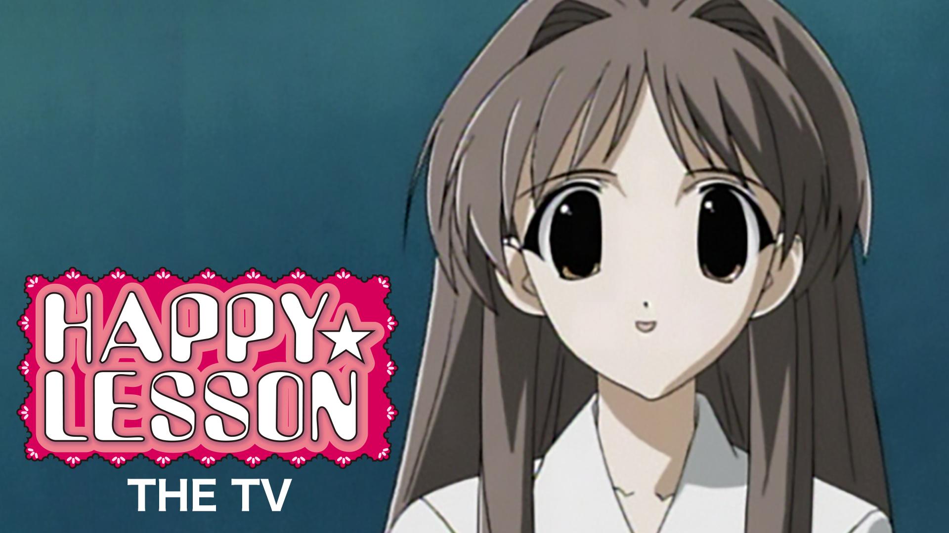 HAPPY☆LESSON THE TVの動画 - HAPPY☆LESSON OVA