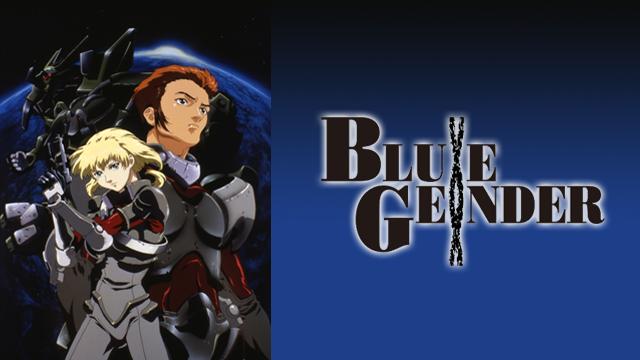 BLUE GENDERの動画 - BLUE GENDER THE WARRIOR