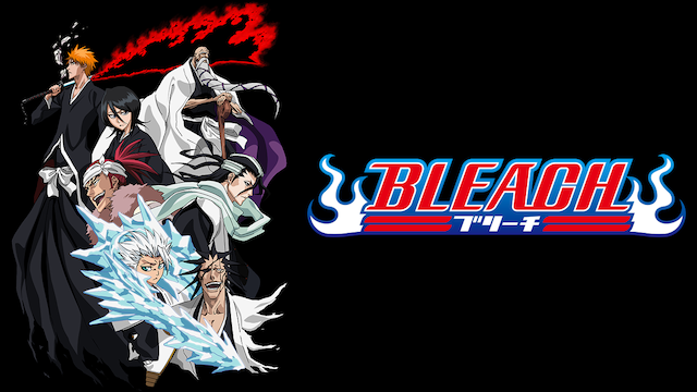 BLEACH 尸魂界 潜入篇の動画 - BLEACH MEMORIES OF NOBODY