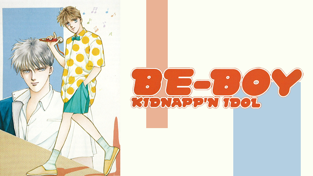 BE-BOY KIDNAPP'N IDOL 動画