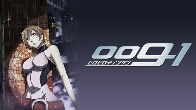 009-1 動画