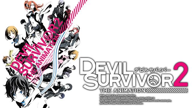DEVIL SURVIVOR デビル・サバイバー2 the ANIMATION 動画