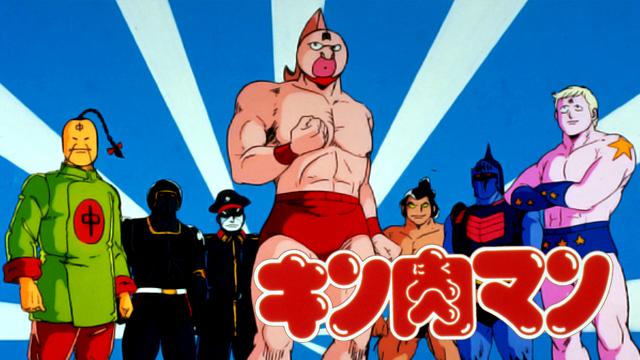キン肉マン(劇場版)の動画 - キン肉マン キン肉星王位争奪編
