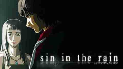 【アニメ 映画 おすすめ】sin in the rain