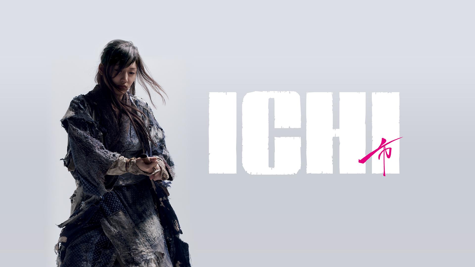 ICHI 動画