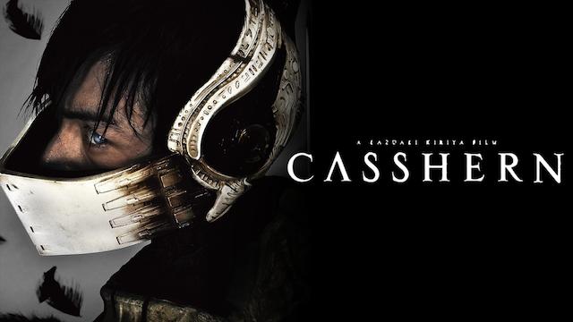CASSHERN 動画