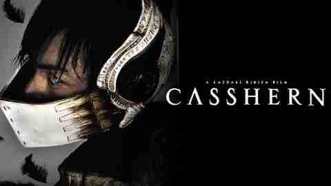 【映画 邦画 おすすめ】CASSHERN