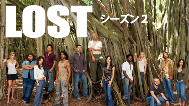 LOST シーズン2の動画 - LOST シーズン3