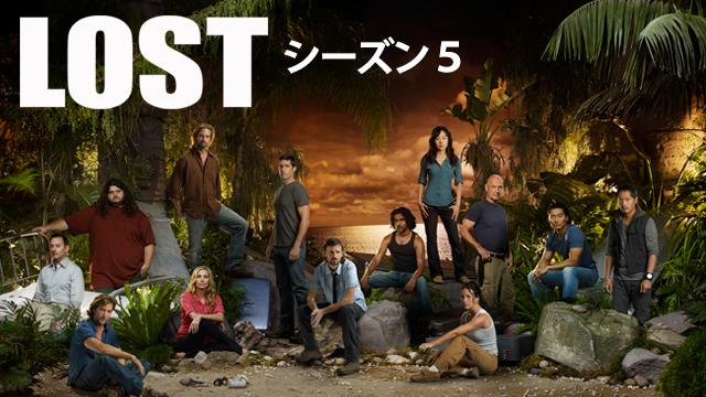 LOST シーズン5の動画 - LOST シーズン3
