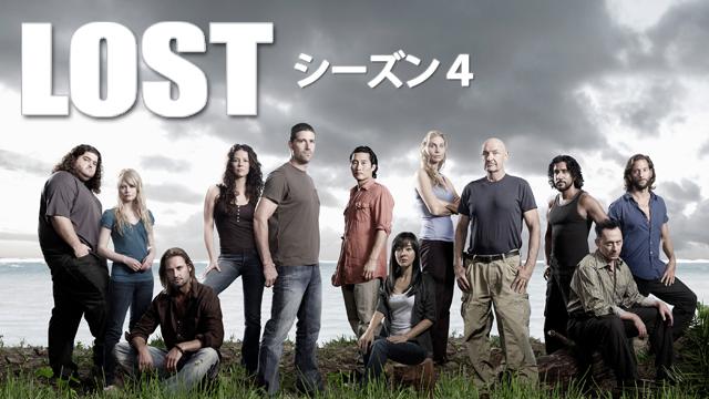 LOST シーズン4の動画 - LOST シーズン3