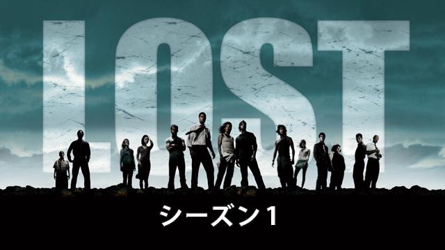 LOST シーズン1の動画 - LOST シーズン3