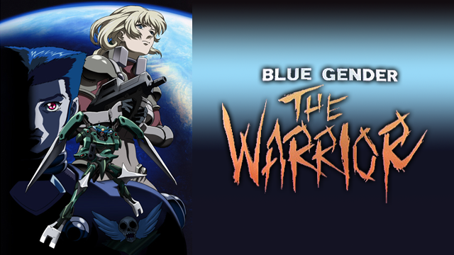 BLUE GENDER THE WARRIORの動画 - BLUE GENDER