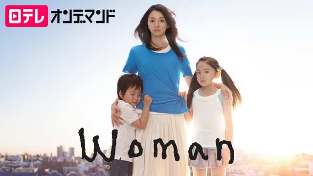 Woman 動画
