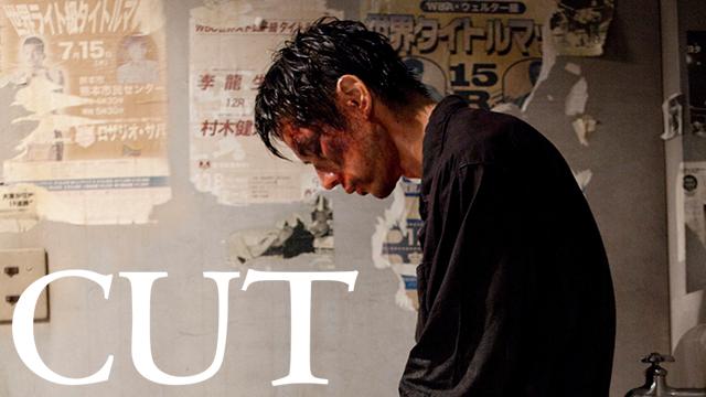 CUT 動画