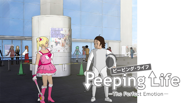 Peeping Life (ピーピング・ライフ) -The Perfect Emotion-
