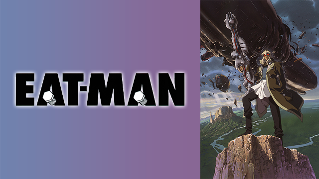 EAT-MAN 動画