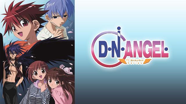 D・N・ANGEL 動画