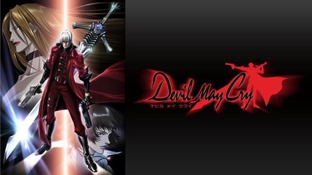 Devil May Cry(デビル メイ クライ) 動画