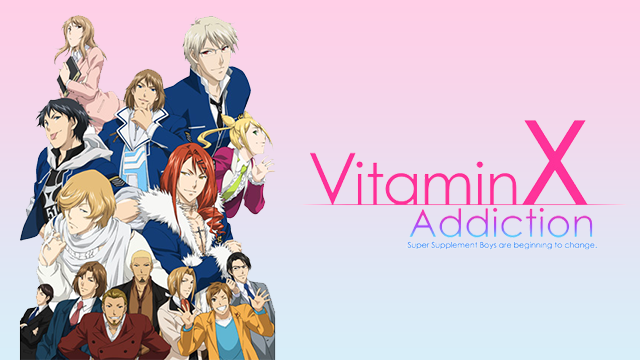 VitaminX Addiction 動画