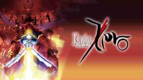 【アニメ 映画 おすすめ】Fate/Zero