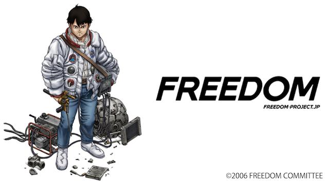 FREEDOM(HDクオリティ)の動画 - FREEDOM SEVEN(HDクオリティ)