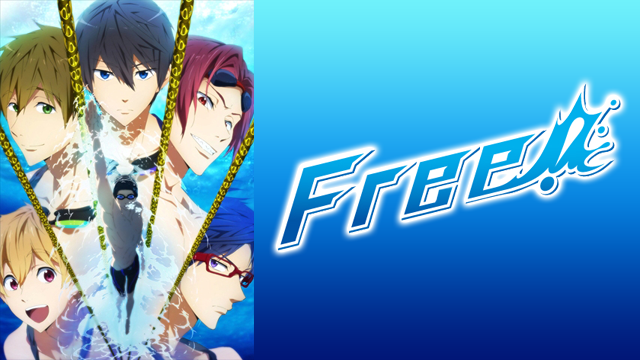 Free!の動画 - Free!-Dive to the Future-