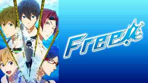 【TVアニメ】TVアニメ「Free!」