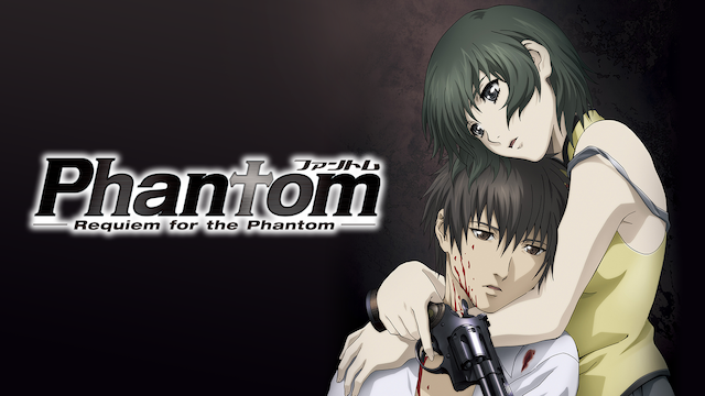 Phantom〜Requiem for the Phantom〜の動画 - Phantom in the Twilight