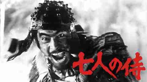 【アクション映画 おすすめ】七人の侍