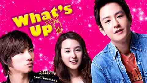 【韓流】What's Up(ワッツ・アップ)