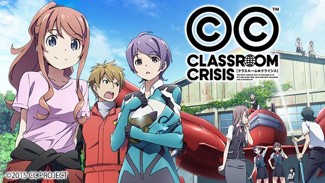 Classroom☆Crisis 動画