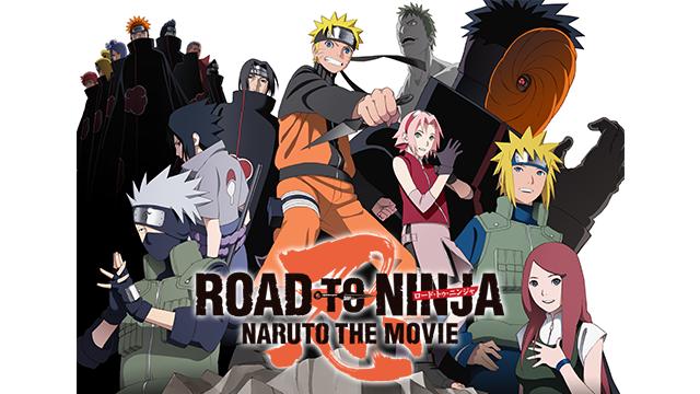 ROAD TO NINJA -NARUTO THE MOVIE-の動画 - NARUTO-ナルト- 疾風伝 忍界大戦編(5)