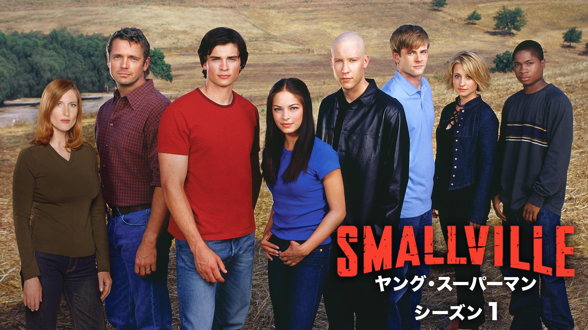 SMALLVILLE/ヤング・スーパーマン シーズン1の動画 - SMALLVILLE/ヤング・スーパーマン シーズン7
