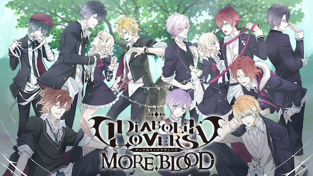 DIABOLIK LOVERS MORE,BLOODの動画 - 舞台 DIABOLIK LOVERS MORE,BLOOD