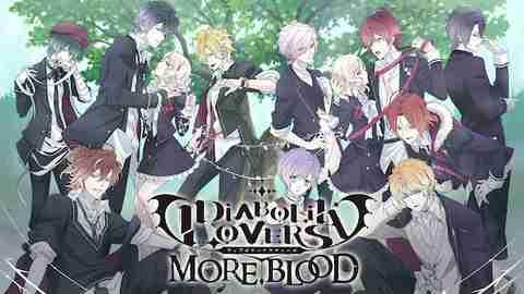 【アニメ 映画 おすすめ】DIABOLIK LOVERS MORE,BLOOD