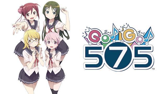 GO!GO!575 動画