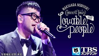 槇原敬之 Concert Tour 2015 Lovable People