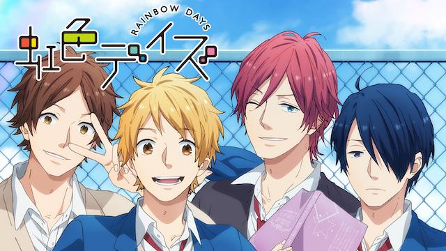 虹色デイズの動画 - club RAINBOW〜虹色デイズ〜