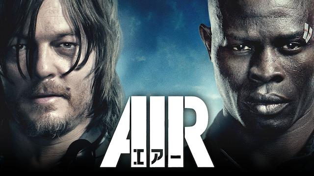 AIR/エアー 動画
