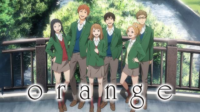 orange -オレンジ-(アニメ) 動画