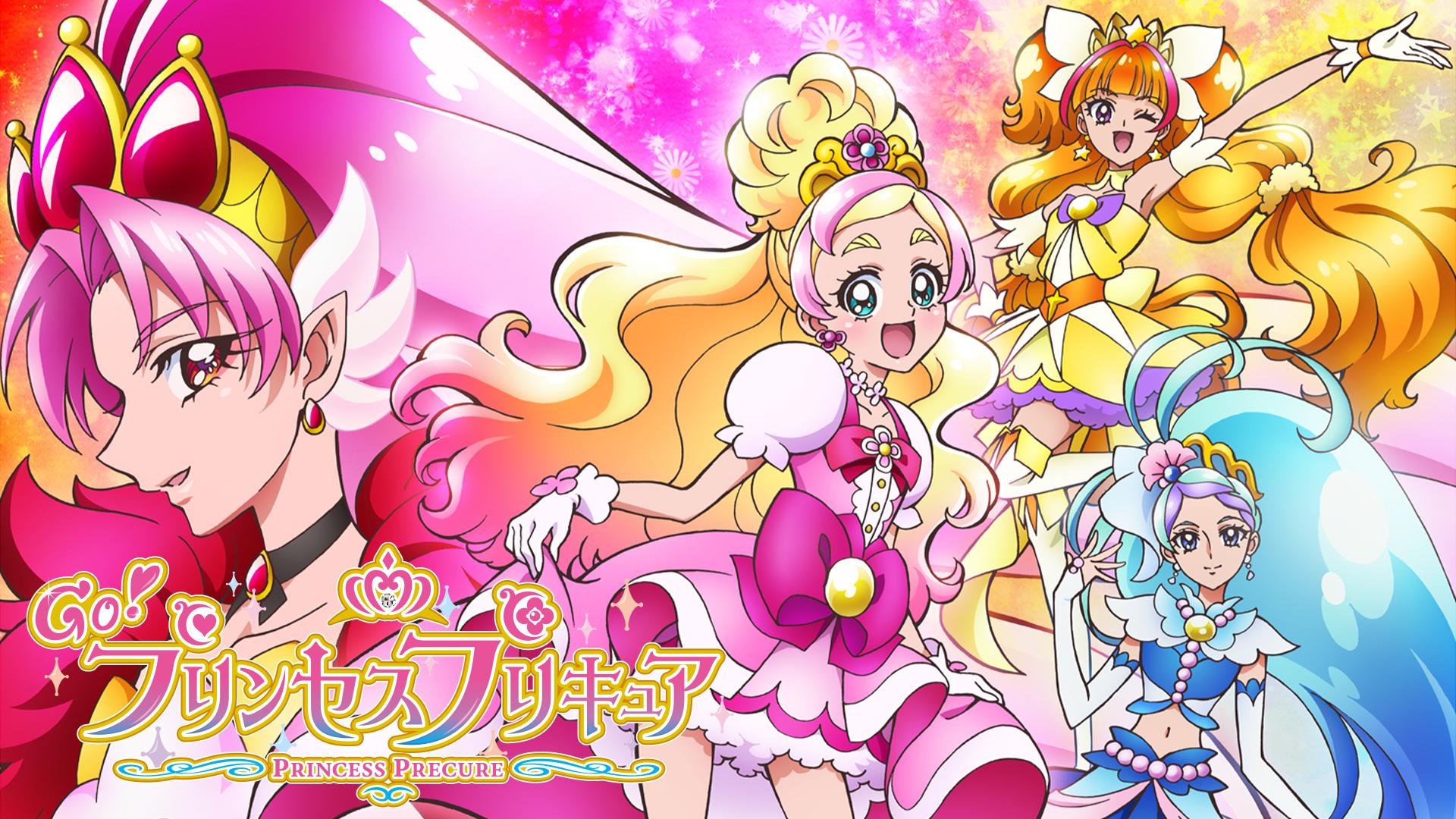 Go!プリンセスプリキュアの動画 - キラキラ☆プリキュアアラモード