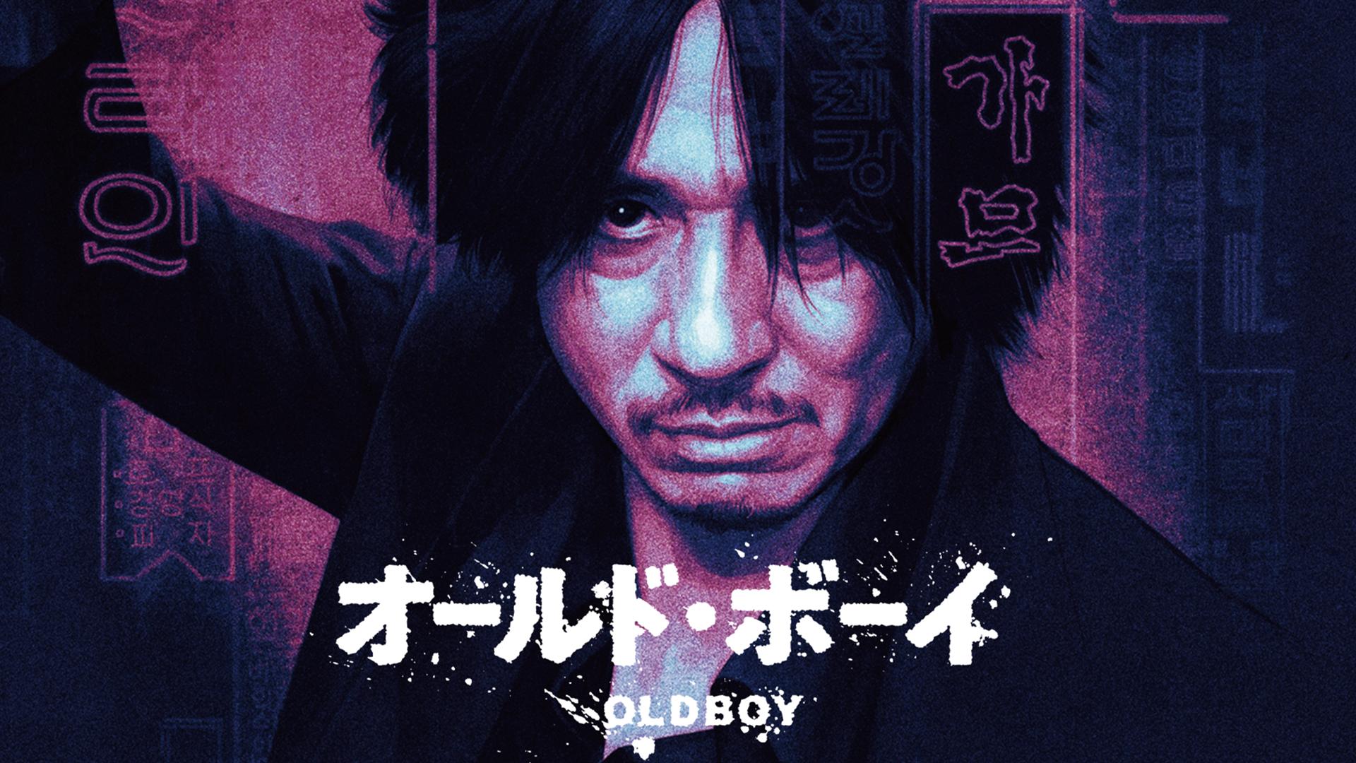 オールド・ボーイ(2003) 動画