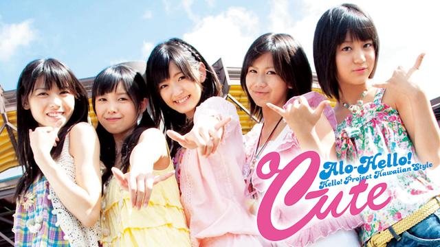アロハロ!℃-ute DVDの動画 - アロハロ!6 モーニング娘。Blu-ray Disc