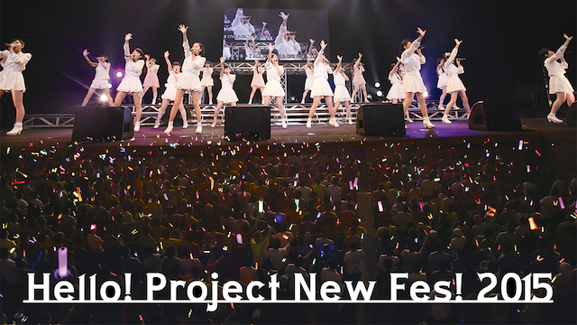 Hello! Project New Fes!2015 動画