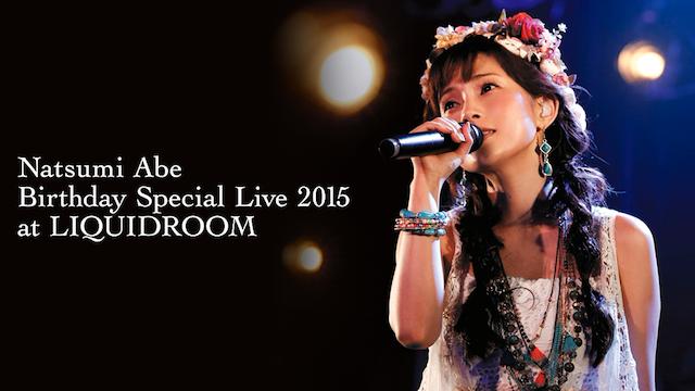 安倍なつみ Birthday Special Live 2015 at LIQUIDROOM